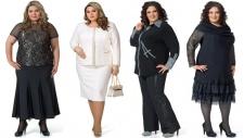 Полная Гармония Одежда Больших Размеров